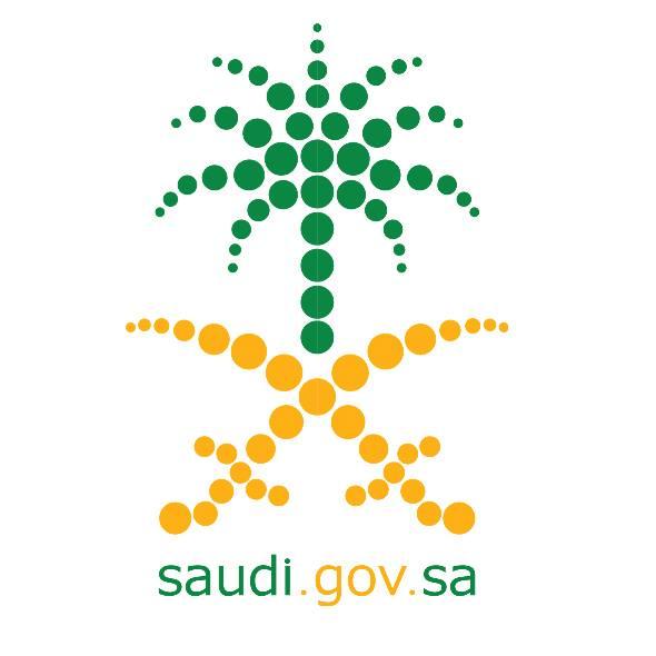 Saudi National Portal سعودي البوابة الوطنية