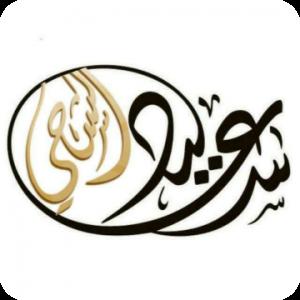 Saeed Al Shehhi