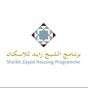 برنامج الشيخ زايد للإسكان