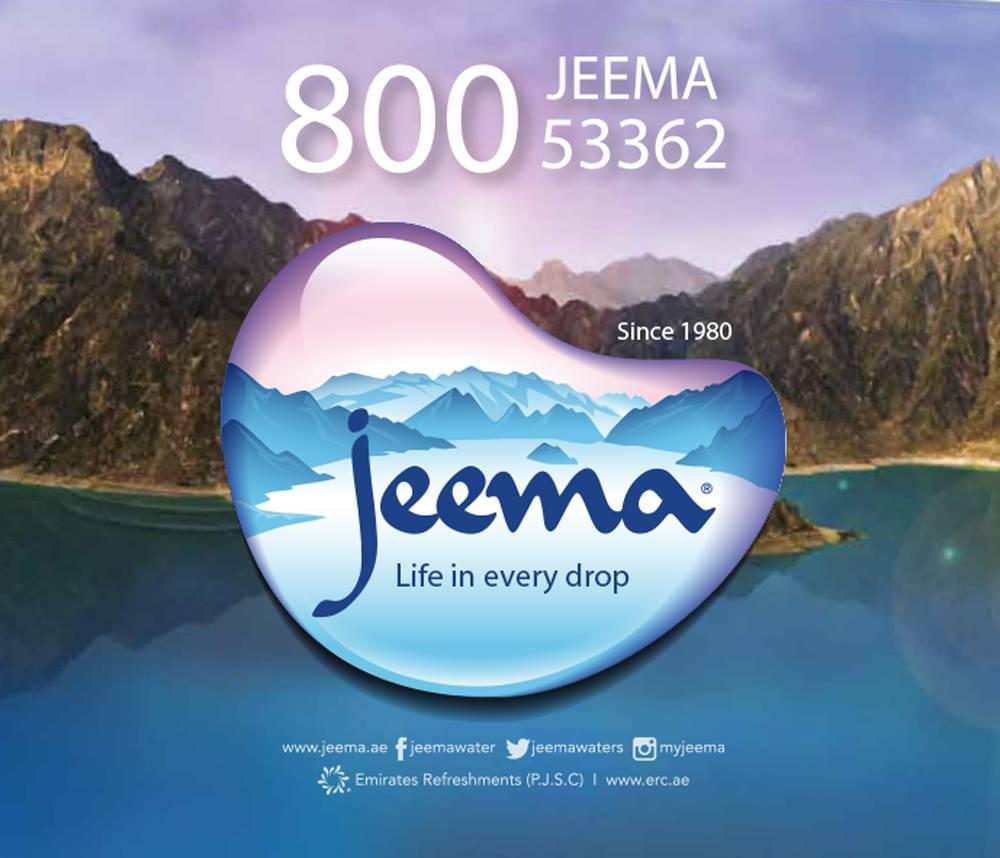 Jeema