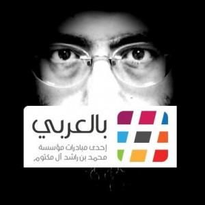 Fahad Al Mahmood
