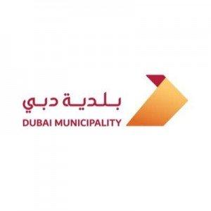 Dubai Municipality بلدية دبي