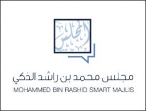 MBR Smart Majlis المجلس الذكي